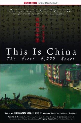ThisisChina