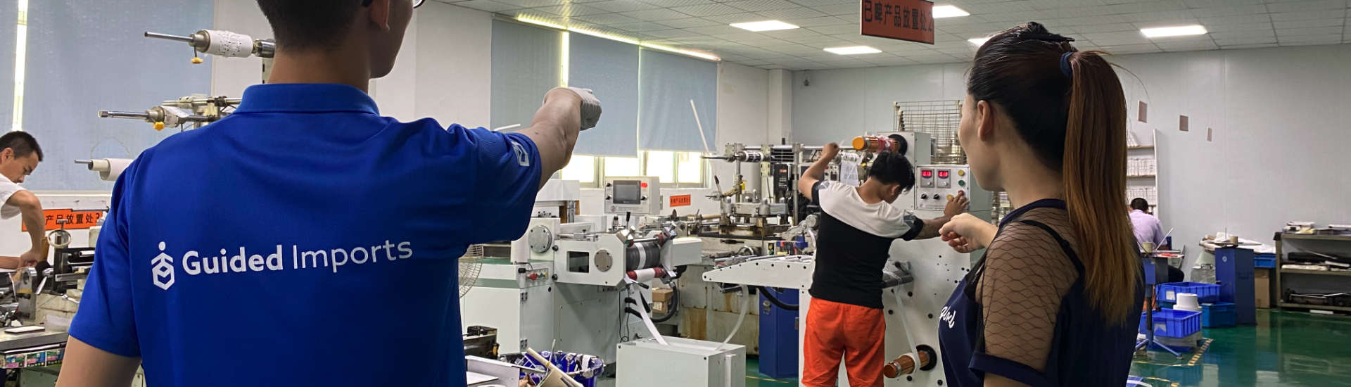 Image-of-China-Pre-Production-Inspection